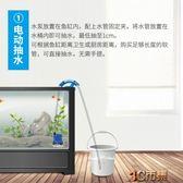魚缸電動換水器套裝硅膠換水管排水軟管水族箱抽水泵吸魚便加水管 igo免運