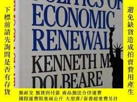 二手書博民逛書店英文原版罕見Democracy at Risk: The Politics of Economic Renewal