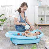 嬰兒洗澡盆新生兒浴盆寶寶用品加厚大號可坐躺小孩兒童沐浴桶CY『小淇嚴選』