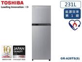 ↙0利率↙TOSHIBA 東芝231L 1級能效 BIO混合低溫除臭 變頻雙門冰箱 GR-A28TS(S)【南霸天電器百貨】