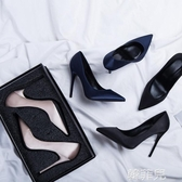 高跟鞋 高跟鞋女黑色禮儀職業工作皮鞋尖頭細跟綢緞新款春秋小ck單鞋 韓菲兒