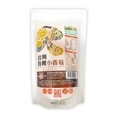 龍口台灣有機小香菇