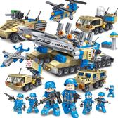 兼容樂高積木軍事特警益智拼裝兒童10玩具7男孩子3-6周歲女孩12歲【店慶滿月好康八折】