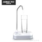 飲水機抽水器桌面式台式充電礦泉水桶桶裝水電動自動純凈水大桶水 【全館免運】