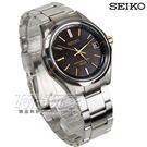 SEIKO 精工錶 太陽能電波腕錶 藍寶...