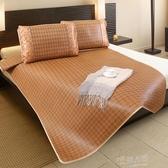 夏季軟涼蓆1.2米可摺疊蓆子床藤蓆三件套單人學生宿舍  9號潮人館