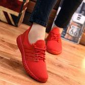 增高鞋  透氣運動休閒黑色韓版潮流防臭跑步鞋男學生英倫風球鞋 伊蘿鞋包