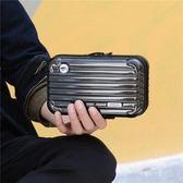 簡約迷你化妝包小號便攜韓國可愛洗漱包硬殼防水小箱包多層化妝箱    遇見生活
