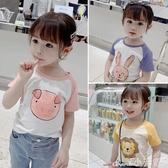 兒童T恤兒童短袖T恤男童裝女童半袖衫中大童夏裝寶寶打底衫上衣小孩純棉 小天使