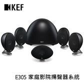 KEF E305 家庭劇院揚聲器系統(深黑色)