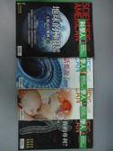 【書寶二手書T5/雜誌期刊_XCH】科學人_44~49期間_共4本合售_地球的極限專輯等