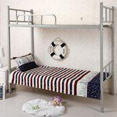 床罩 學生床單單件格子單人夏季單子宿舍寢室上下鋪1.2m1.5米1.8床被單【全館滿888限時88折】home