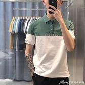 2021新品男士帥氣拼色POLO衫修身短袖時尚翻領潮流撞色T恤衣服男 快速出貨
