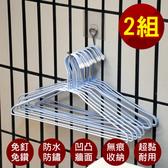 【易立家Easy+】13cm衣架收納架 掛衣勾 304不鏽鋼無痕掛勾(2組)透明貼片