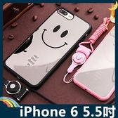 iPhone 6/6s Plus 5.5吋 潮牌鏡面保護套 軟殼 NICE 笑臉 皇冠 空中飛人 可拆掛繩 指環扣 手機套 手機殼