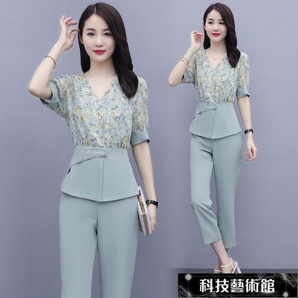 碎花雪紡套裝女夏季新款韓版女裝洋氣兩件套氣質減齡七分褲潮