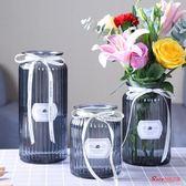 花瓶 【三件套】玻璃干花透明花瓶歐式水培綠蘿植物花瓶客廳擺件百合插 4色