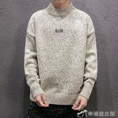 毛衣 冬季毛衣男韓版潮學生寬鬆潮流個性帥氣加絨加厚保暖慵懶風男線衣 辛瑞拉