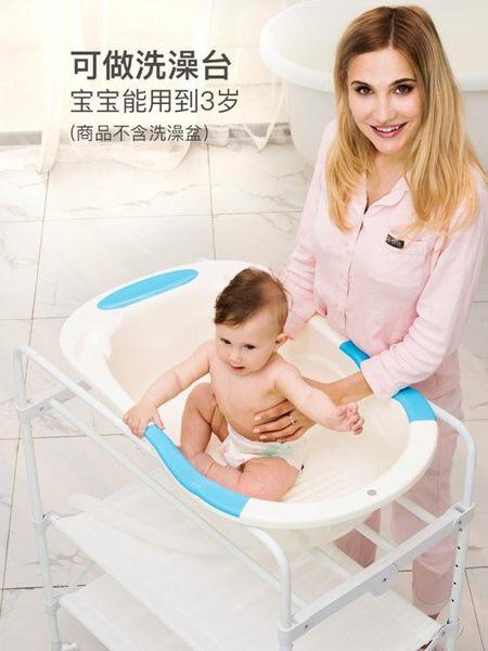 尿布台嬰兒護理台多功能洗澡可摺疊撫觸按摩台嬰兒換尿布台嬰兒床  極客玩家  igo
