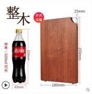 (整木烏檀木26*18*2.5cm)烏檀木菜板實木刀板切菜板砧板整木案板廚房佔板