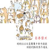 [機殼喵喵] 華碩 asus ZenFone go ZB552KL X007DB 手機殼 軟殼 保護套 日本柴犬