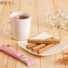 全素食可用的餅乾使用橄欖油製成,無添加奶油、蛋、牛奶,100%純素◎請於備註欄註明口味