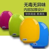 馬桶蓋 彩色馬桶蓋通用加厚坐便器蓋緩降老式圈座便蓋PP蓋板O U型V型配件 萌萌小寵