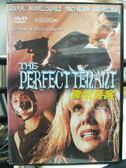 挖寶二手片-Y60-020-正版DVD-電影【奪命房客】-史黛西豪格 麥斯威爾考爾菲德 琳達佩爾