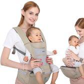 布兜媽媽嬰兒背帶腰凳前抱式多功能四季寶寶兒童坐凳抱娃單凳通用 韓語空間