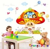 壁貼【橘果設計】蘑菇朋友 DIY組合壁貼/牆貼/壁紙/客廳臥室浴室幼稚園室內設計裝潢