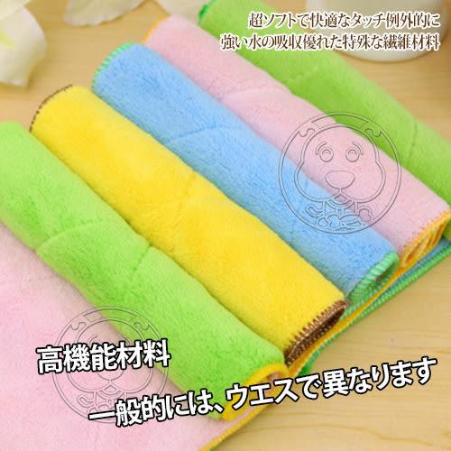【培菓平價寵物網 】居家dyy》馬卡龍超吸水加厚不掉毛抹布洗碗布多色隨機出貨1條