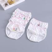 兒童內褲純棉女童平角褲寶寶三角褲小女孩中大童短褲1-3-12歲A類