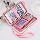 新款大容量飯盒女士錢包韓版搭扣長款錢夾可放手機包保護套