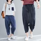 中大尺碼 適合胖女人穿的褲子2021年夏季七分哈倫褲文藝寬鬆大碼顯瘦牛仔褲