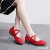 帆布軟底布舞蹈鞋 廣場舞鞋女成人演出紅舞鞋低跟舒適跳舞鞋 BT1699『寶貝兒童裝』