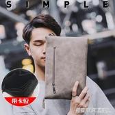 男士手包潮韓版時尚大容量個性手拿抓包休閒商務手提信封夾包    英賽爾3C