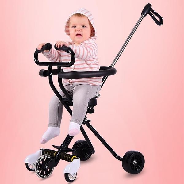 溜娃神器帶娃五輪遛娃神器嬰兒手推車兒童三輪車2-3-5歲輕 熊熊物語