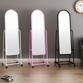 ~降價兩天~穿衣鏡家用全身鏡落地鏡宿舍鏡墻壁掛鏡浴室鏡臥室大鏡子服裝店鏡