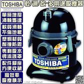 乾濕兩用吸塵器15L(1015)【全新品】【3期0利率】【本島免運】