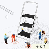 人字梯 家庭用樓梯凳扶梯三四步梯折疊居家用小爬梯加 YYS【快速出貨】