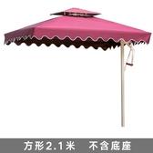 戶外遮陽傘保安崗亭