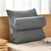 日式水洗棉床頭板靠墊軟包護腰床上靠枕三角沙發大靠背墊可拆洗