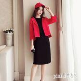 大碼洋裝 女2019春秋裝新款法國小眾很仙的長袖牛仔外套兩件式裙子 js22680『Pink領袖衣社』
