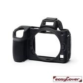 EasyCover 金鐘套 Nikon Z6 / Z7 機身適用 果凍矽膠防塵 保護套 (黑色) (黃色) (迷彩) 公司貨 EC