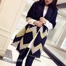 (都有現貨)韓國熱賣 仿羊絨 雙面 菱格 菱形幾何 女圍巾 披肩(SSA0006)AngelNaNa