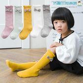 純棉兒童堆堆襪高筒襪女孩公主襪【洛麗的雜貨鋪】