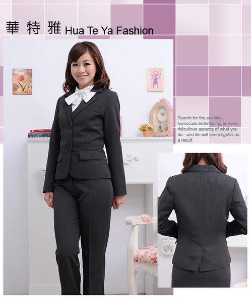 【HTY-619A-C】華特雅-美型風采OL辦公室女西裝外套-科技布料竹炭紗(深邃灰條)