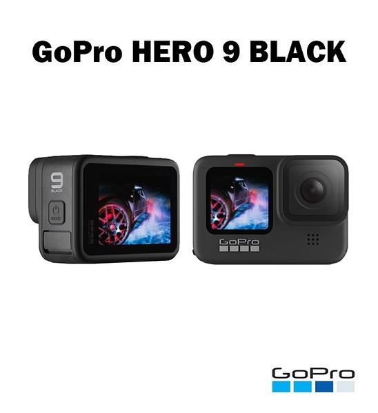 【EC數位】GoPro Hero 9 Black 運動攝影機 運動相機 黑色版 防水 攝影機 5K錄影 雙螢幕 直播