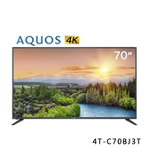 【SHARP 夏普】70吋 4K UHD HDR智慧連網液晶電視 4T-C70BJ3T 附視訊盒 (送基本安裝)