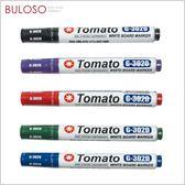 《不囉唆》Tomato酒精性白板筆 無刺鼻味/教學用筆/無毒(可挑色/款)【A429710】